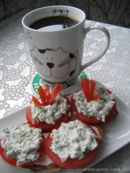 бутерброды с рикоттой, зеленью и томатами