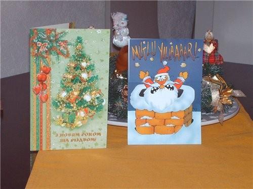 , Yulika Юлечка и Юлечка ( в квадрате ) Спасибо за открытки, приятно было , праздник продолжается