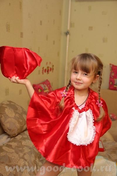 Свой вариант костюма На елке в детском центре На елке в театре Огниво (с женихами ) Завтра еще в са...