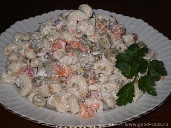 Салат с макаронами MAKARNA SALATASI