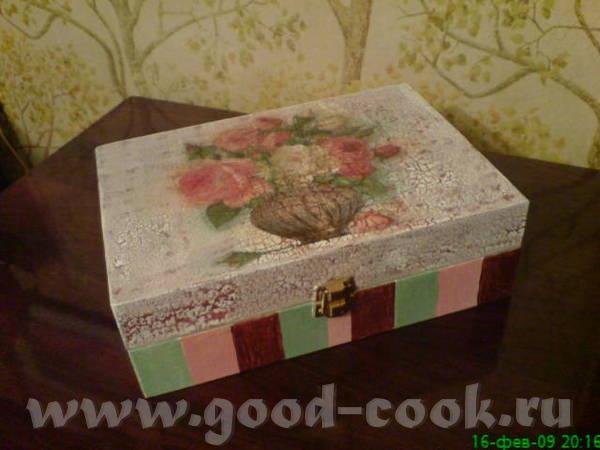 Вот такая осталась коробка от коньяка Грунт,салфетка-декупаж А это внутри коробки - 2