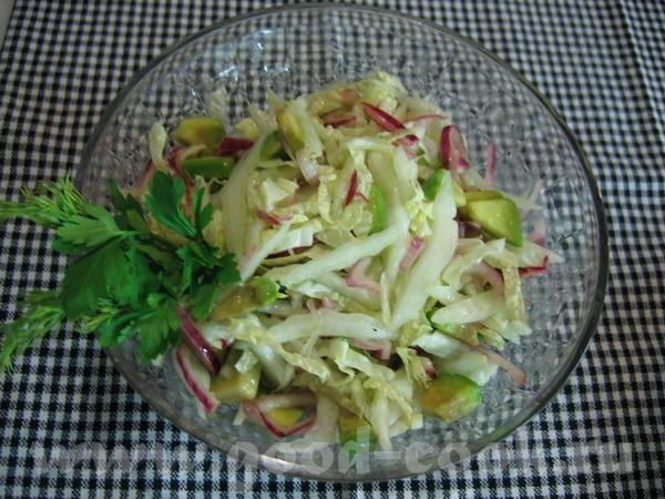 Салатик свежий из того, что было : по мотивам салатов этого форума авокадо - 1ш