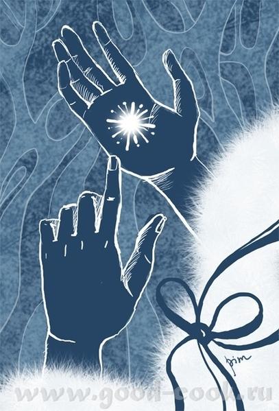 8 ноября День первых признаков зимы Босоножки спрятались в шкаф