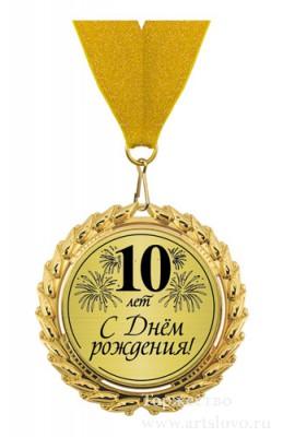 Спасибо Ирине Кутовой, Главбуху Всеволоду, модераторам, авторам и пользователям - 2