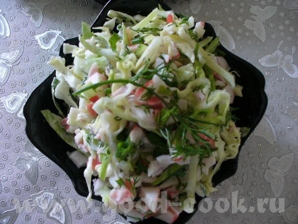 салат обычный назвала обычным, потомучто сделала из того , что было в холодильнике - 2