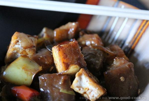 Баклажаны с тофу