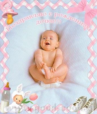 Оля, поздравляю тебя и твоего мужа с рождением доченьки, Алисы