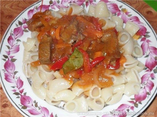 У меня в эти дни было все просто Гуляш с макаронами Гренки Яичница с помидорами и чесноком Котлеты со спагетти с г...