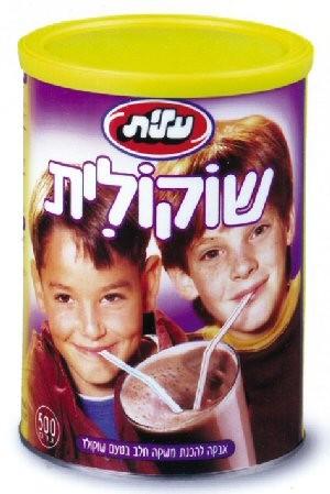 Людмила, это какао с сахаром и ванилином