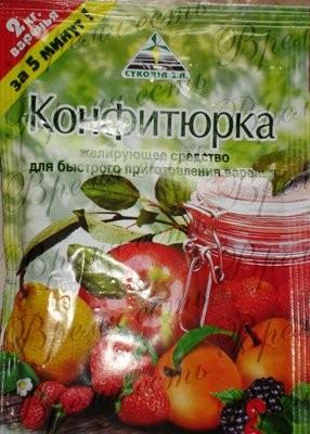 Конфитюр из крыжовника и апельсинов Рецепт от Вalерия 0,5 кг крыжовника 1 апельсин (260гр) 760 кг с... - 3
