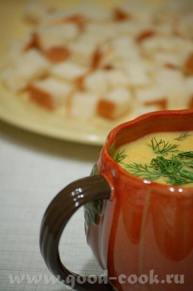 Тоже старая тарелочка, но очень вкусная Очень люблю савойскую капусту