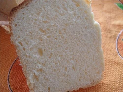 Я в первые испекла хлеб от Наташи Яичный хлеб за что ей большое спасибо