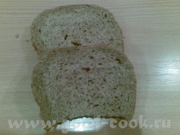 Это вот он и есть - тот самый БРУСНИЧНЫЙ хлеб