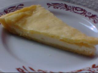 """Сырный пирог Этот рецепт я выписала из журнала """"Люблю готовить"""" - 3"""