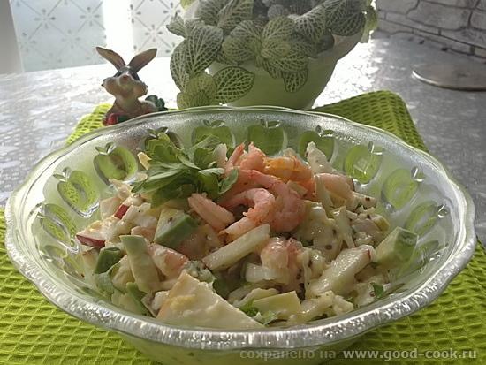 авокадо-креветка-яблоко-горчица