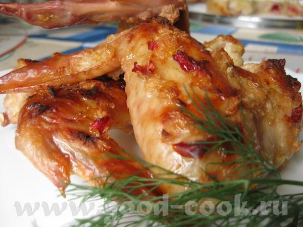 Крылышки на решетке в луково-горчичном маринаде