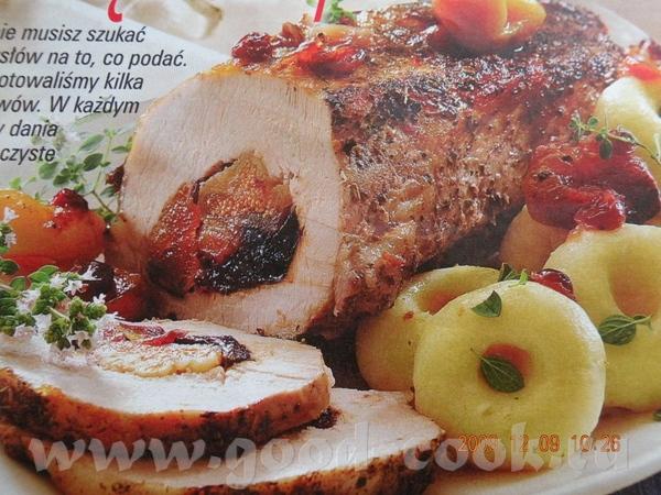 Мясо со сливками