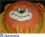 торт львенок печенько торт салатовые кроссовочки с горошком - 2