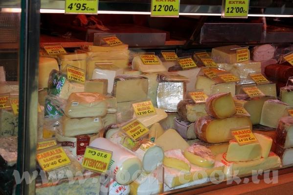 Знаменитая улица Рамблас Рынок Бекерия У нас правда тоже особо не было времени там погулять, да и м... - 9