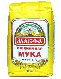 , Галя, я для пшеничного хлеба использую сокольническую хлебопекарную Для более сдобных хлебов и ке... - 2