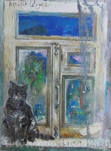 Посмотри нашла художницу практически рисует всегда окно и на его фоне кто-то или что-то -- Настя Сл...
