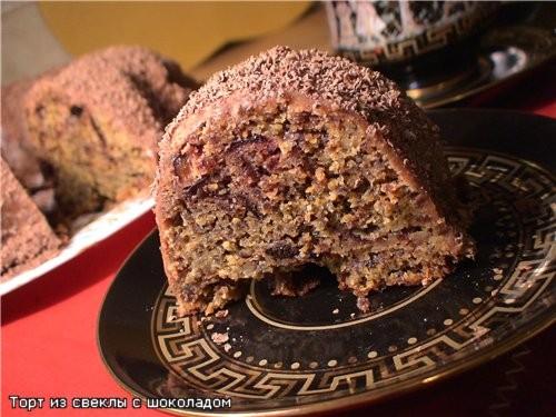 Вчера сделала по рецепту торт из свеклы и шоколада: Моему мужу (не особому любителю выпечки очень п...