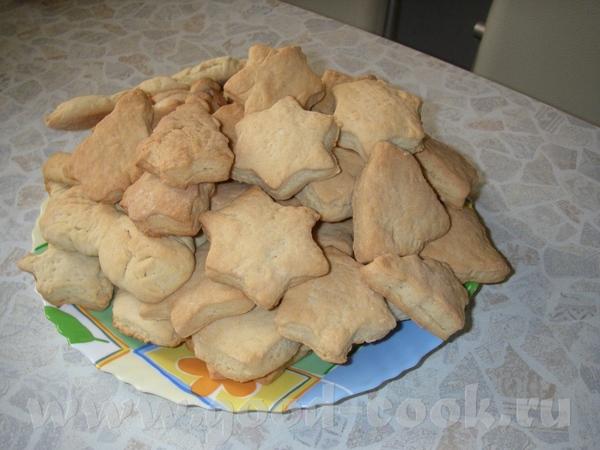 А мы тут печеньки печем ПЕЧЕНЬЕ КАПРИЗ 250 гр