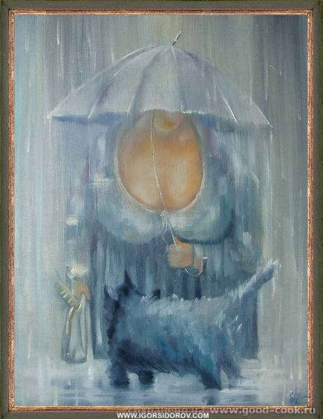 третий день дожди..