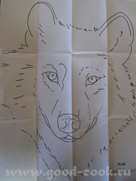Волк Лев - 2