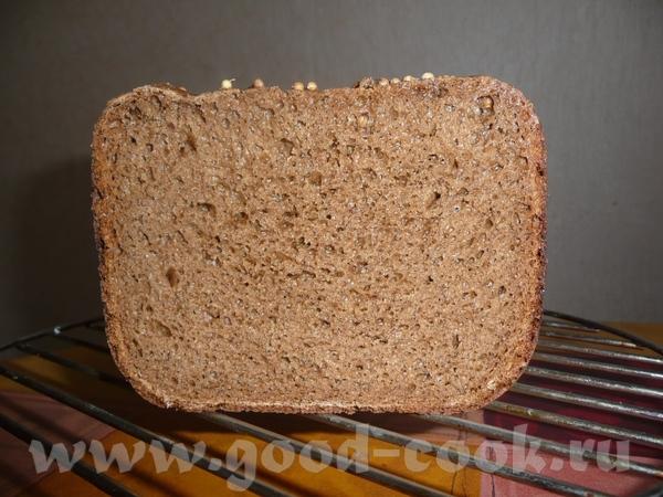 Вот такой у меня сегодня хлебушек получился Ржано-пшеничный хлебушек Рецепт сборный,так сказать по... - 2
