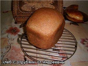 Хлеб с отрубями от Андреевны Состав - дрожжи - 1 ч
