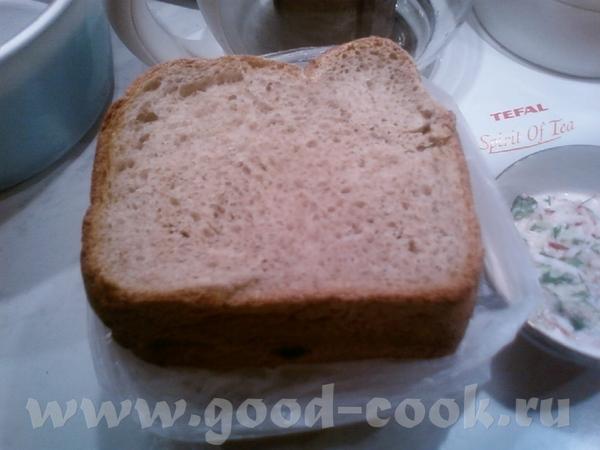 Вот точный адрес на масло топленое здесь а еще я хлеб испекла из цельнозерновой муки , получился с... - 2