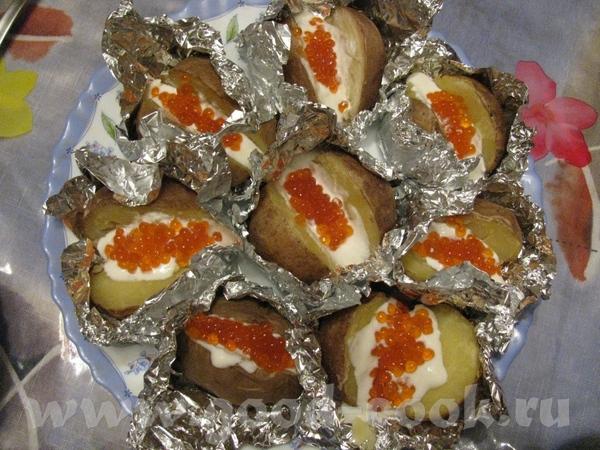 Занесла тебе большое спасибо за Печеную картошку со сметаной и лососевой икрой Готовила на Рождеств...