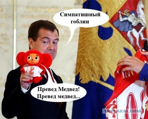 Средний российский ребенок в курсе чебурашек, но чтоб таааак
