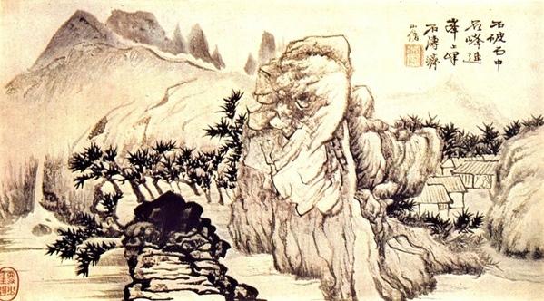 Солянка из китайской живописи, Индии и Египта - 5