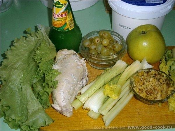 """Салат """" Вальдорф"""" Понадобится: 1 половинка отварной куриной грудки (200г) пучок салата латука 2-3 стебля сельдерея 1 б... - 2"""
