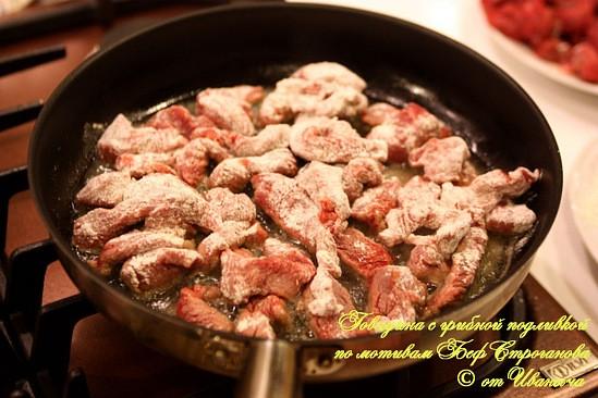 Готовим мясо - 4