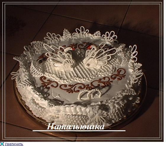 Как сделать торт и украсить