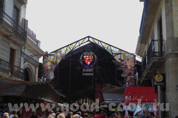 Знаменитая улица Рамблас Рынок Бекерия У нас правда тоже особо не было времени там погулять, да и м... - 5