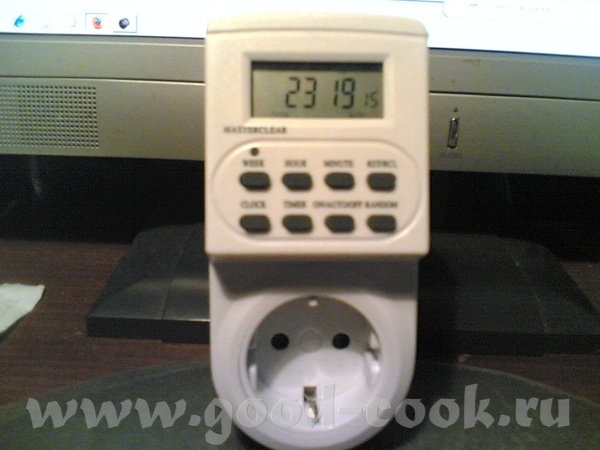 скажите пожалуйста,а функция подогрева/поддержания температуры в Ландлайфе не отключается