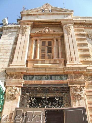 Еврейский квартал - лабиринт переплетающихся между собой средневековых улочек и переулков - 3