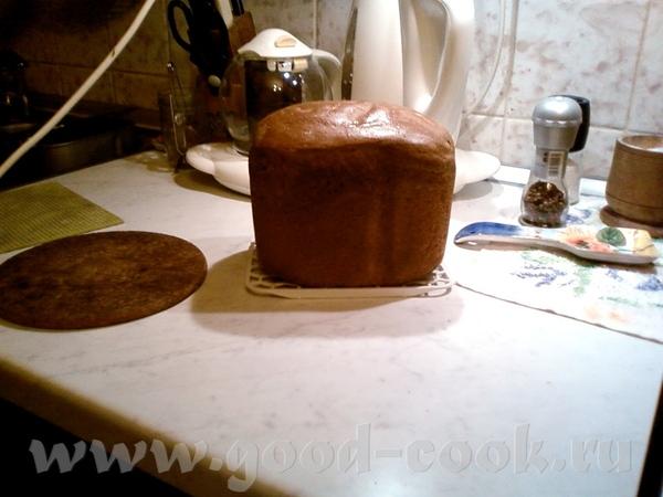 Пекла в среду хлеб пшенично ржаной на кефирной закваске от Ромы с сайта Хлебопечка