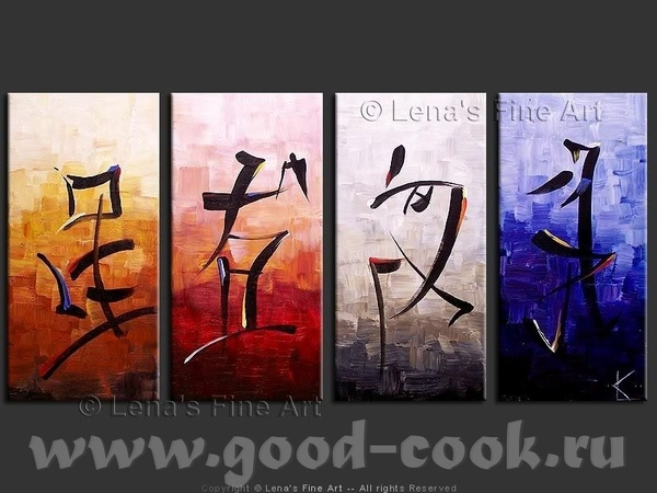 Lena Karpinsky Zen Paintings- картины Дзэн ==================== Картины Дзен- совершенно уникальная...