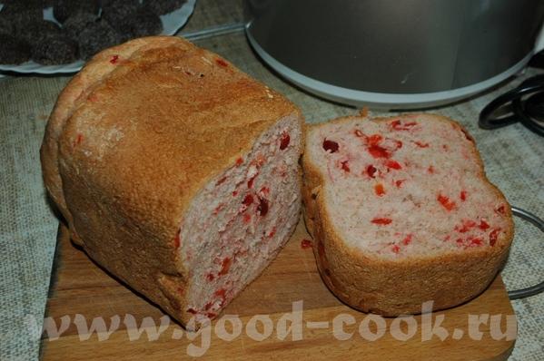 Девы, хлеб испекла чумовой с сухой вишней