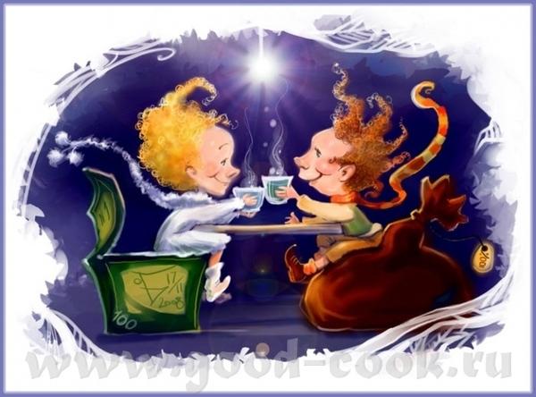 17 ноября День знакомства с новым чаем (кофе) - Давайте познакомимся