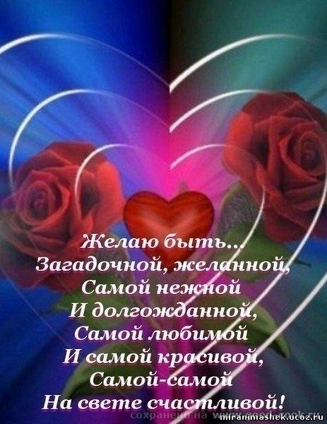 http://miranimashek.com/_ph/271/2/634064841.jpg