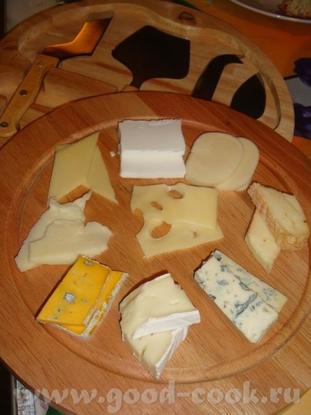 Угощайтесь девочки ) Повар из меня фиговый ) Но вот сыр порезать я могу )) Очень я его люблю разный...