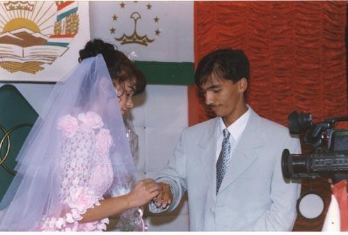 День нашего бракосочетания