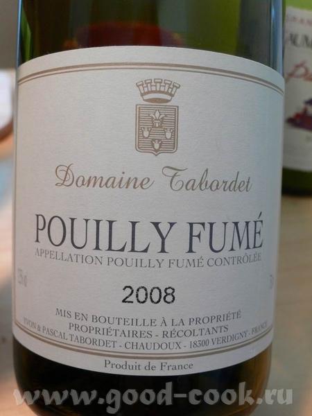 Поскольку принято раз уж несколько вин есть, то пить в данном порядке: сперва шипучие, потом белые,...