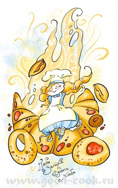 19 ноября День запаха свежего хлеба Редко найдется человек, способный устоять перед запахом свежего...